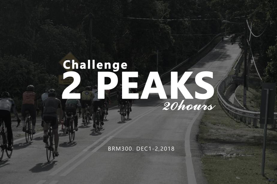 ▲△ 2 PEAKS CHALLENGE △▲.jpg
